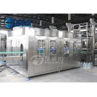 Buy cheap 5L - 10L Rotary Type Plastic Bottle Filling Machine Water Washing Filling Capping Machine from wholesalers