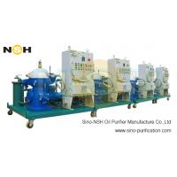 Buy cheap Waste Oil Centrifuge separator Machine To Remove Impurities and Water from oil,mobile type from wholesalers