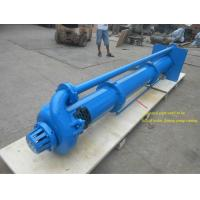 Buy cheap High Chromium Alloy Vertical Submersible Pump Double Suction Semi Open Impeller from wholesalers