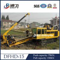 Buy cheap Manufacturer of Directional Drilling Machine HDD Rigs DFHD-15 from wholesalers