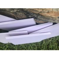 Buy cheap Exterior Wall Extruded Foam Board  High Strength 1.22m * 2.44m * 3 / 16IN from wholesalers