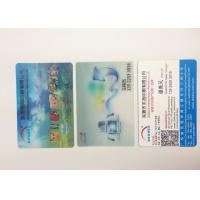 Buy cheap Full Corlor Printing 3D Lenticular Business Cards For Home / Restaurant from wholesalers