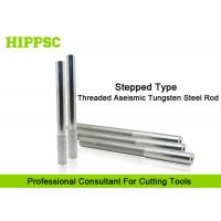 China Fully Cemented Tungsten Carbide Rod Shrinking Fit With Step Shank High Regidity on sale