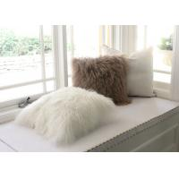 Buy cheap Real Tibetan lamb fur MONGOLIAN LAMB 24X24 EXTRA LARGE DECORATIVE FUR PILLOW from wholesalers