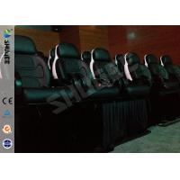 Buy cheap Snow Effect 220V Mobile 5D Cinema System , Luxury 5D Mobile Seats from wholesalers