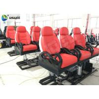 Buy cheap 3DOF Luxury Black Electronic Chair Movie Theater Equipments Special Effects product