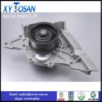 Buy cheap Water Pump For Audi A6 Engine 1998-2005 2400CC OEM:078121006 from wholesalers