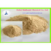 Buy cheap Flunarizine Dihydrochloride; CAS: 30484-77-6 Pharmaceutical Intermediates Powder from wholesalers