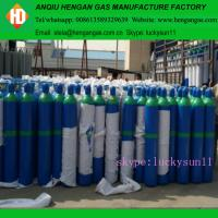 Buy cheap high purity 99.999% argon gas from wholesalers