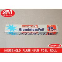 Buy cheap Recyclable Kitchen Aluminium Foil , Heavy Aluminum Foil Roll Food Grade 15m Length from wholesalers