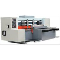 Buy cheap Flexo Printing Slotting Rotary Die-cutting Machine from wholesalers