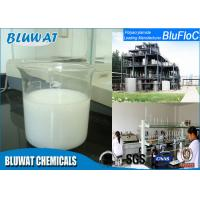 Buy cheap White Cationic Polyacrylamide Emulsion , High Molecular Weight Polymer Flocculant from wholesalers