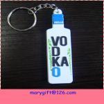 Buy cheap Custom Souvenir Bottle Shape 2D PVC Keychain Cover from wholesalers