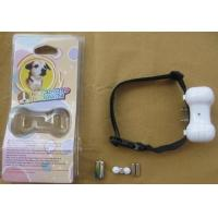 Buy cheap Dog Supplies - Dog Shock Collar from wholesalers