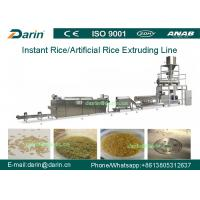 Buy cheap Snack Food Extruder Machine / Artificial Rice Extruding Line with CE from wholesalers