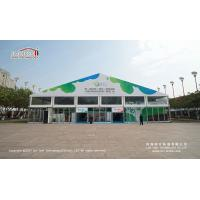 Buy cheap 30m big aluminium tent for outdoor temporary exhibition and trade show from wholesalers