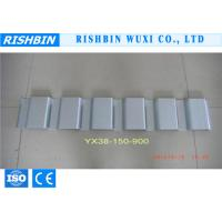 Buy cheap Easy Installed Galvanized Corrugated Metal Decking Sheet Light Weight from wholesalers