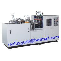 Buy cheap Quick Change Mould Paper Cup Manufacturing Machine / Paper Cup Forming Machine from wholesalers