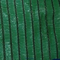 Buy cheap Heras Fencing with Shade Net product