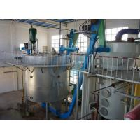 Buy cheap 30tpd vegetable oil solvent extraction plant, cooking oil extraction process machinery from wholesalers