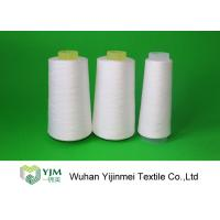 Buy cheap 2/40s Raw White Yarn In 100% Virgin Bright Sinopec Yizheng Fiber AAA Grade from wholesalers