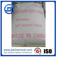 Buy cheap Instant powder sodium silicate used in washing powder cas no.1344-09-8 from wholesalers