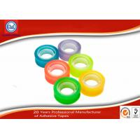 Buy cheap Colored Rainbow BOPP Self Adhesive Stationery Tape High Bonding With Plastic Core from wholesalers