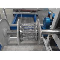 Buy cheap Low Maintenance Brick Force Wire Making Machine PLC Control Long Service Life product