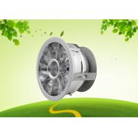 Buy cheap 80 Watt 75 - 85lm / W Induction Ceiling Downlights Efficiency For Home from wholesalers