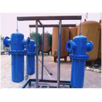 Buy cheap ASME Standard Vertical Low Pressure Air Tank Vessel For Compressed Air System product