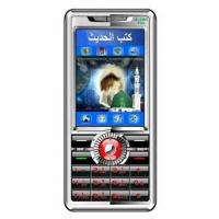 Buy cheap Islamic Mobile MM120 from wholesalers