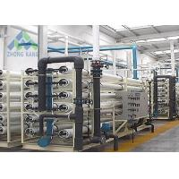 Buy cheap 20T Per Hour PLC Auto Small Water Desalination System For Boat / Ship from wholesalers
