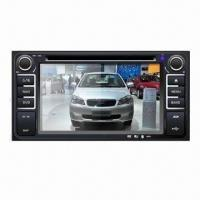 Buy cheap Auto GPS Navigation System with 2-DIN WVGA Digital TFT LCD from wholesalers