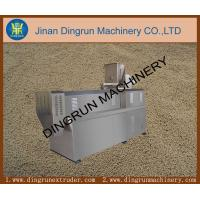 Buy cheap Tropical fish feed extruder machine from wholesalers
