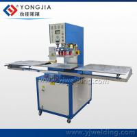Buy cheap high frequency micro sd card blister packaging machine from wholesalers