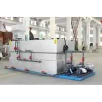 Buy cheap Simple  Flocculant Automatic Chemical Dosing System , Chemical Feed Systems from wholesalers