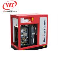 Buy cheap Red Color Screw Type Air Compressor Durable With One Year Warranty from wholesalers