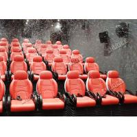 Buy cheap Impressive And Romantic Entertainment 5D Movie Theatre With Snow Effect In Greece product