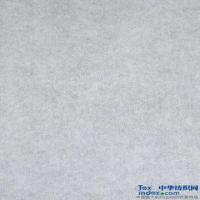 Buy cheap Nonwoven Fusing Interlining with Plastic Powder Surface from wholesalers