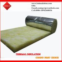 Buy cheap Heat insulation glass wool felt from wholesalers