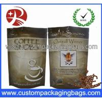Buy cheap Ziplock Bar Iron Coffee Bag , Aluminium Foil composite Pouches from wholesalers