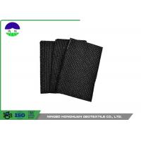 Buy cheap PP Woven Monofilament Geotextile 70kN/70kN from wholesalers