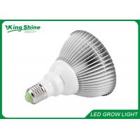Buy cheap High Output Par38 Induction E27 Led Grow Lights 660nm For Home Plants from wholesalers