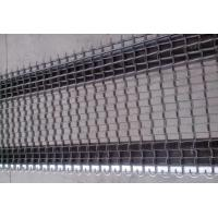 Buy cheap Safety Chain Link Flat Wire Belt Plain Weave For Curing Furnace ISO9001 from wholesalers
