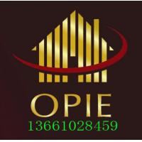 Buy cheap Beijing Overseas Property And Immigration Exhibition from wholesalers