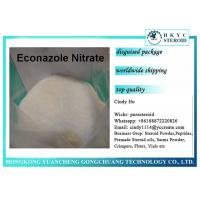 Buy cheap 99% Pure Antifungal Pharmaceuticals Powder Econazole Nitrate For Skin Infections from wholesalers