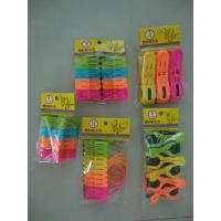 Buy cheap Plastic Clothes-Pins from wholesalers