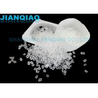 Buy cheap Poly Thermoplastic Granules , Plastic Polymer Pellets To Increase Additive Amount Of Inorganic from wholesalers