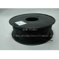 Buy cheap POM Makerbot 3D Printer Filament Materials 1.75mm / 3.0mm from wholesalers