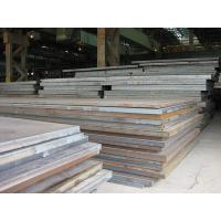 Buy cheap BV Grade AH36,BV Grade AH32,BV grade fh32 ship steel plate from wholesalers